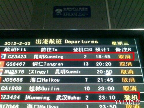 【内地机场准点率最差】没坐过飞机