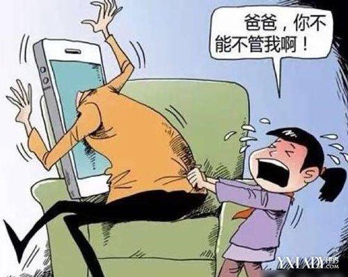手机看家人漫画惨死_news.-伊秀新能什么幼童漫港看图片